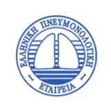 Ελληνική Πνευμονολογική Εταιρεία