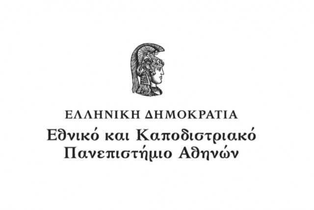 logo-ekpa-640x428.jpg?fit=640%2C428