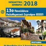 www.primarycare.gr