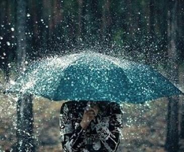meteo sicilia, pioggia