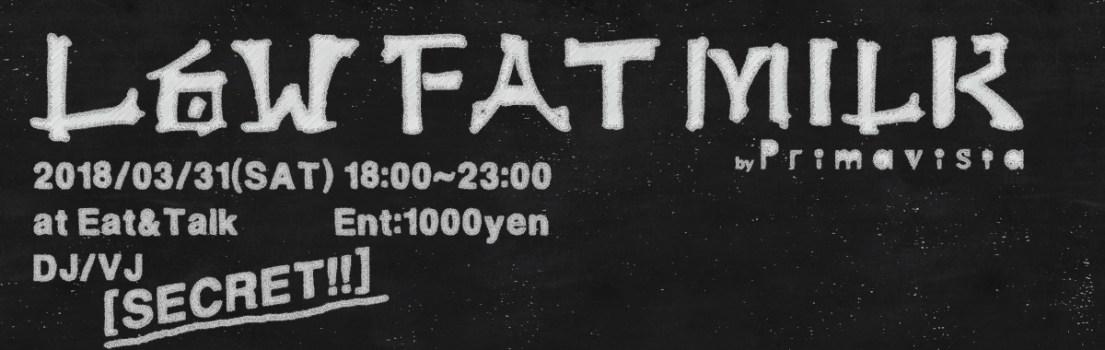 LOW FAT MILK(2018/03/31)