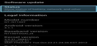 How To View About Device On Samsung Galaxy Note 2
