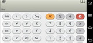 How To Use Calculator - LG G2