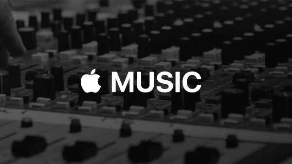 Apple Music Brings DJ Mixes And Remixes Of Hit Songs To ...
