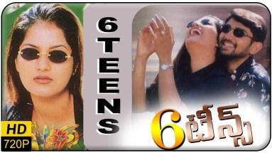 6 Teens (2001)