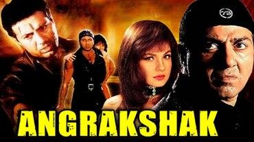 Angrakshak (2015)
