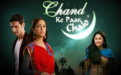 Chand Ke Paar Chalo (2008)
