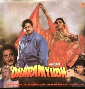Dharam Yuddh (1988)