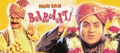 Hum Sab Baraati (2004)