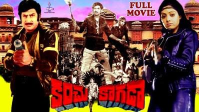 Kanchu Kagada(1984)
