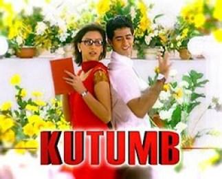 Kutumb (2003)