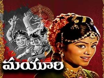 Mayuri (1984)