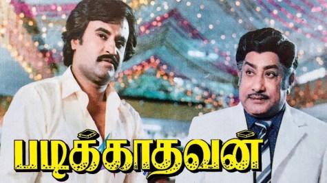 Padikkathavan (1985)