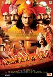 Upanishad Ganga (2012)