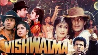 Vishwatma (1992)