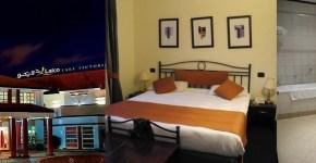 laico-lake-view-hotel- uganda safari