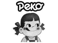 Peko2_img