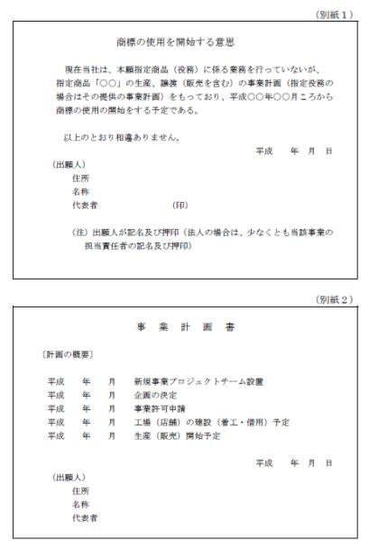 shiyoishi_doc