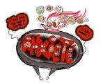 """<h5>""""Troubles alimentaires""""</h5><p>Pour Okapi n°1012, dessin : PrincessH, 2015</p>"""