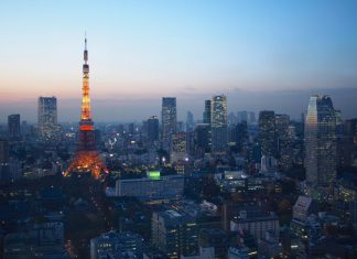 Image of a Tokyo cityscape