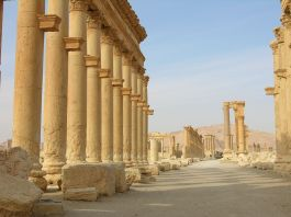 Photo of the Palmyra ruins in Syria