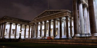 photograph of the British Museum at night