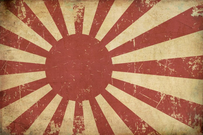 image of aged Rising Sun flag