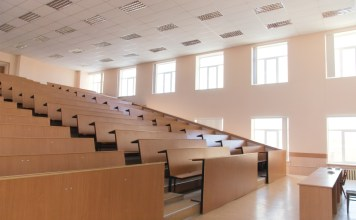 photograph of empty lecture hall
