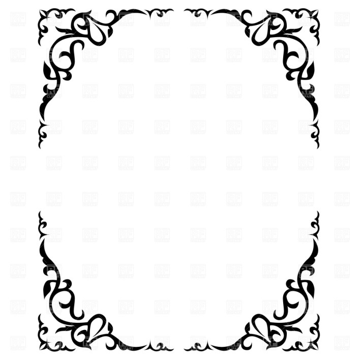 Classic Printable Wedding Border