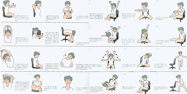 graphic regarding Printable Chair Yoga Routines named Printable chair yoga workouts