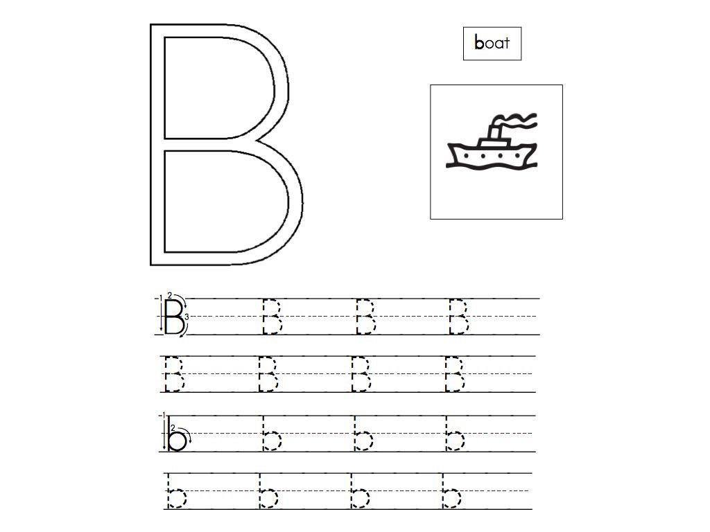 4 Best Images Of Abc Worksheets For Kindergarten