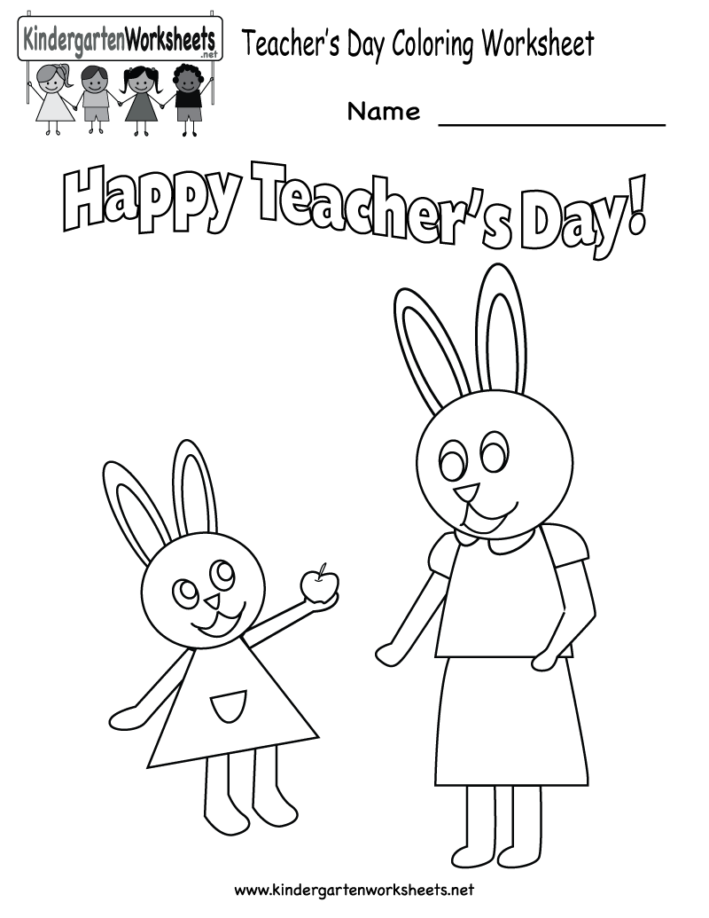 Printable Coloring Pages Thank You