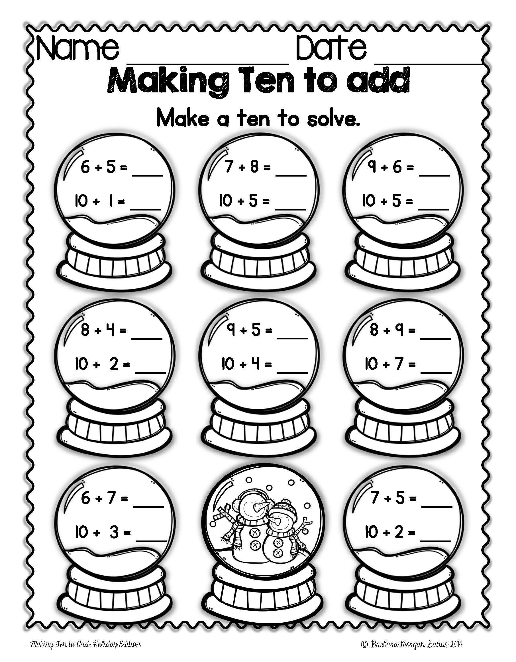 Printable Halloween Multiplication Worksheets