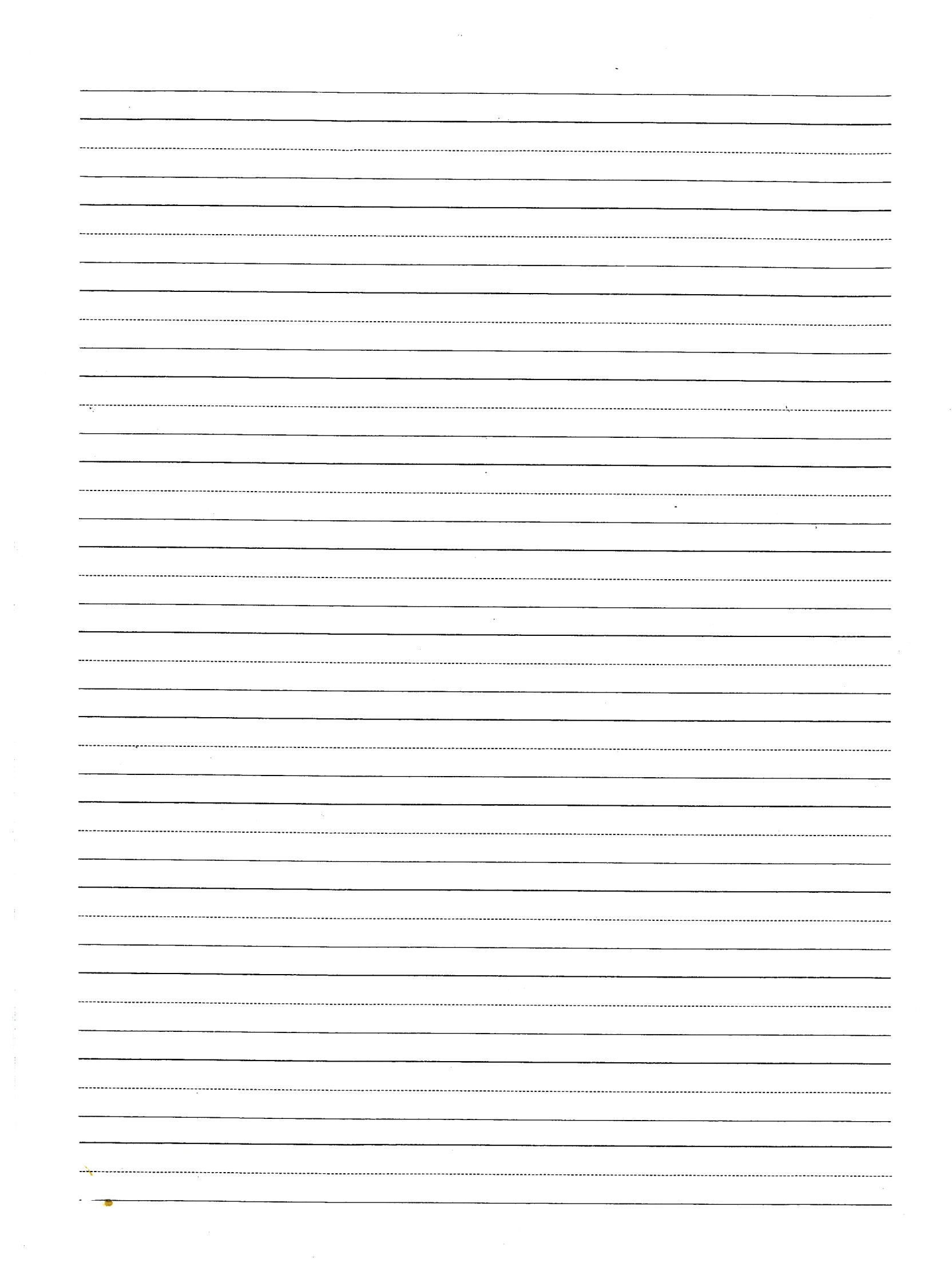 Beginning Writer Lined Paper
