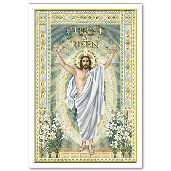 Christ Is Risen Deluxe Easter Card