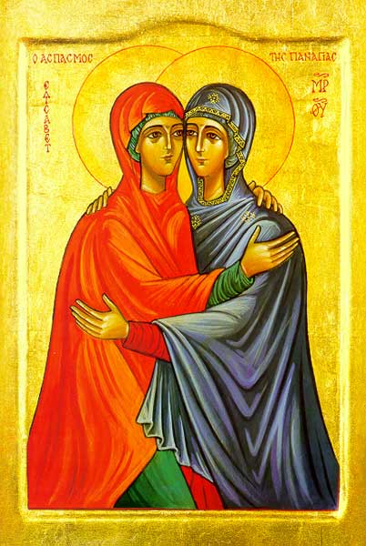 The Visitation Icon Reproduction