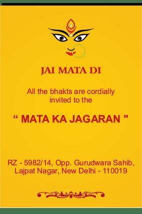 Divine Jagran Invite