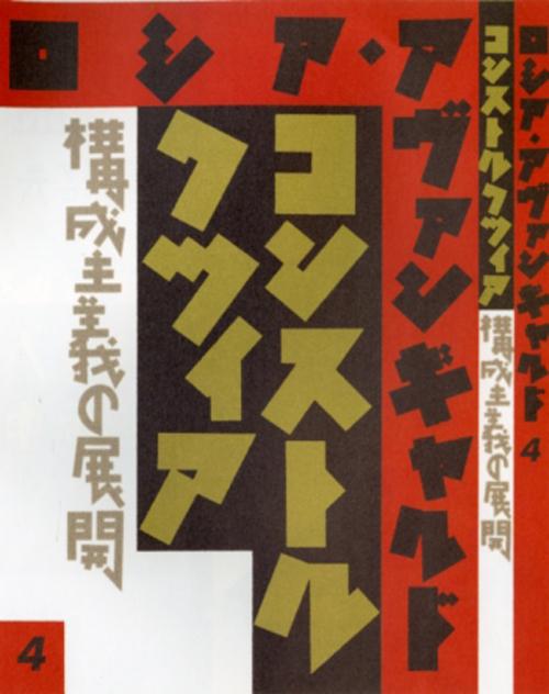 Thumbnail for Kouga Hirano