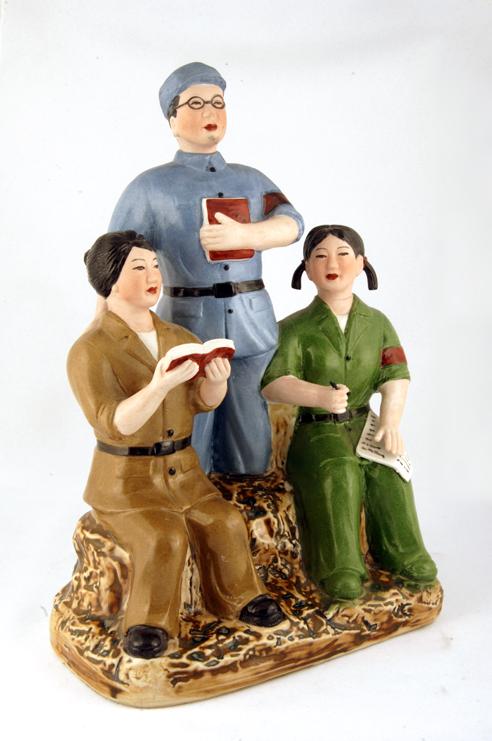 Thumbnail for China Dolls
