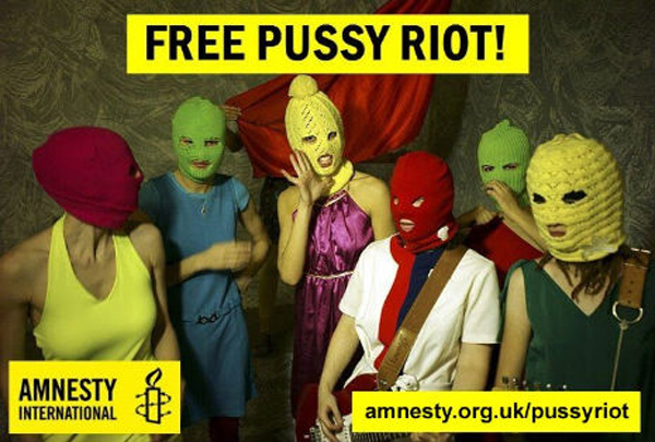 Thumbnail for Pussy Riot Found Guilty of Hooliganism