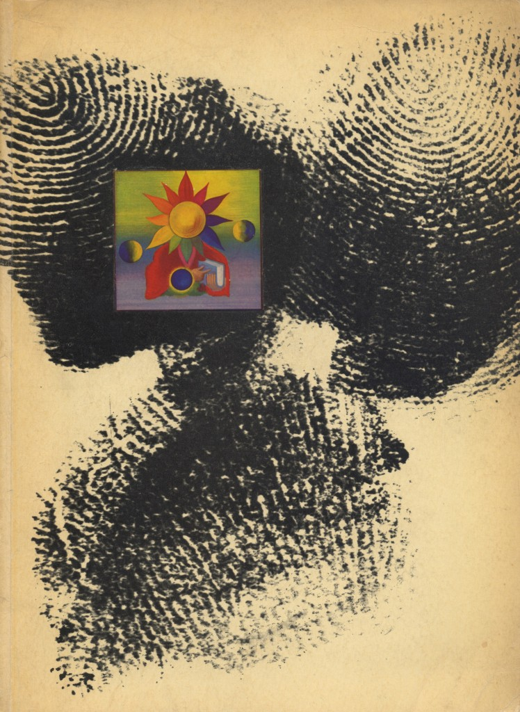 Volume 1, Number 1. Cover by Howard Trafton.