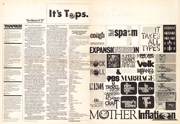 """This article in Volume 1, No. 2, """"The Story of 'O,' described Herb's penchant for filling 'O's with various objects. """"It's Tops"""" was a reproduction of his first foray into the genre, a poster for Hires Root Beer he designed as a student at Cooper Union. Design: Herb Lubalin, production: Ellen Shapiro."""