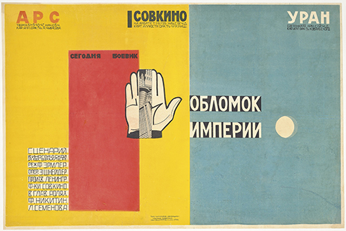 Lot 60 Anonymous FRAGMENT OF AN EMPIRE lithograph in colours, c.1929, printed by Sovkino, Moscow, condition B; backed on linen 25 x 37 Ω in. (64 x 95.5cm.) Estimate:£25,000–35,000