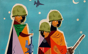 Thumbnail for The Gaza War—Through the Eyes of Palestinians and Supporters