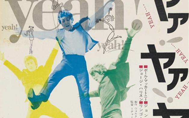 Thumbnail for 09/02/2014: Beatles poster