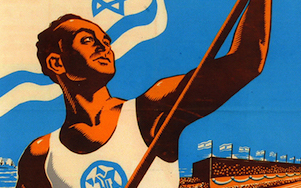 Thumbnail for Zionist Posters: From Cigarettes to Fighter Jets