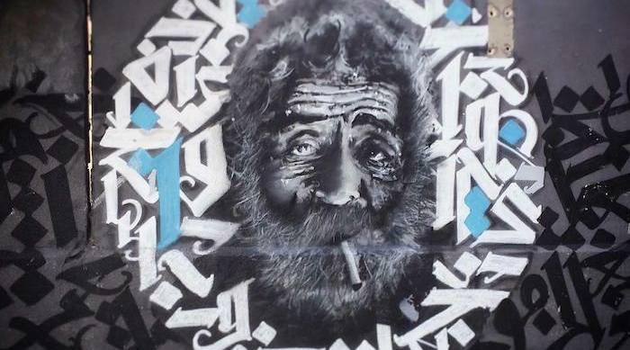 Thumbnail for 15 Artists Under 30: The Street Art & Calligraphy of Yazan Halwani