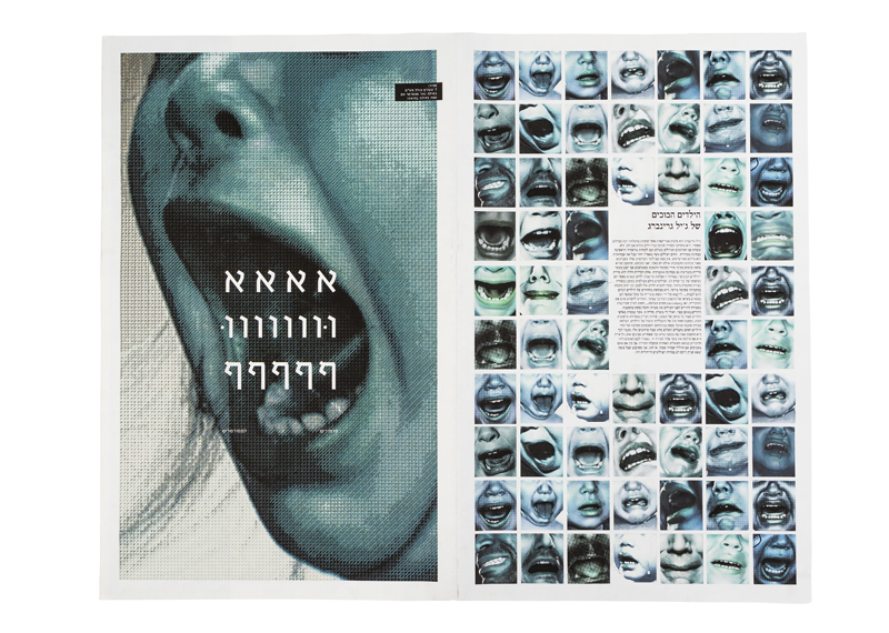 Student Designs- Uff—Fanzine for the Common Whiner