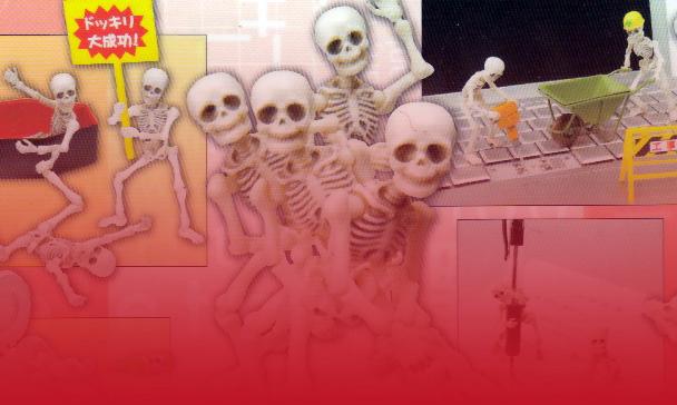 Thumbnail for Skeleton Crew