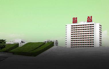 Thumbnail for DPRK Design: A Photographer Visits North Korea